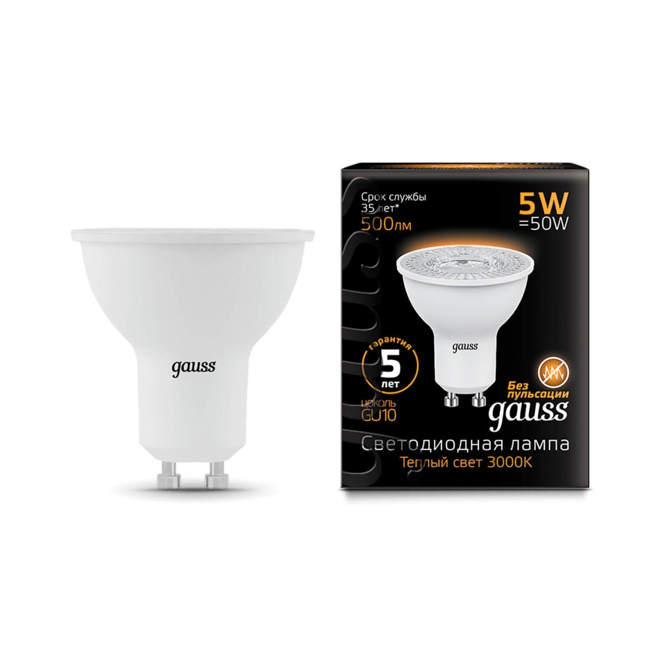 Лампа светодиодная Gauss GU10 5W 2700K матовая 101506105 цена 2017