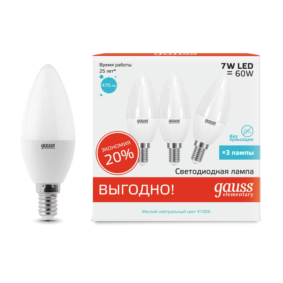 Лампочка Gauss 33127T Elementary Candle LED
