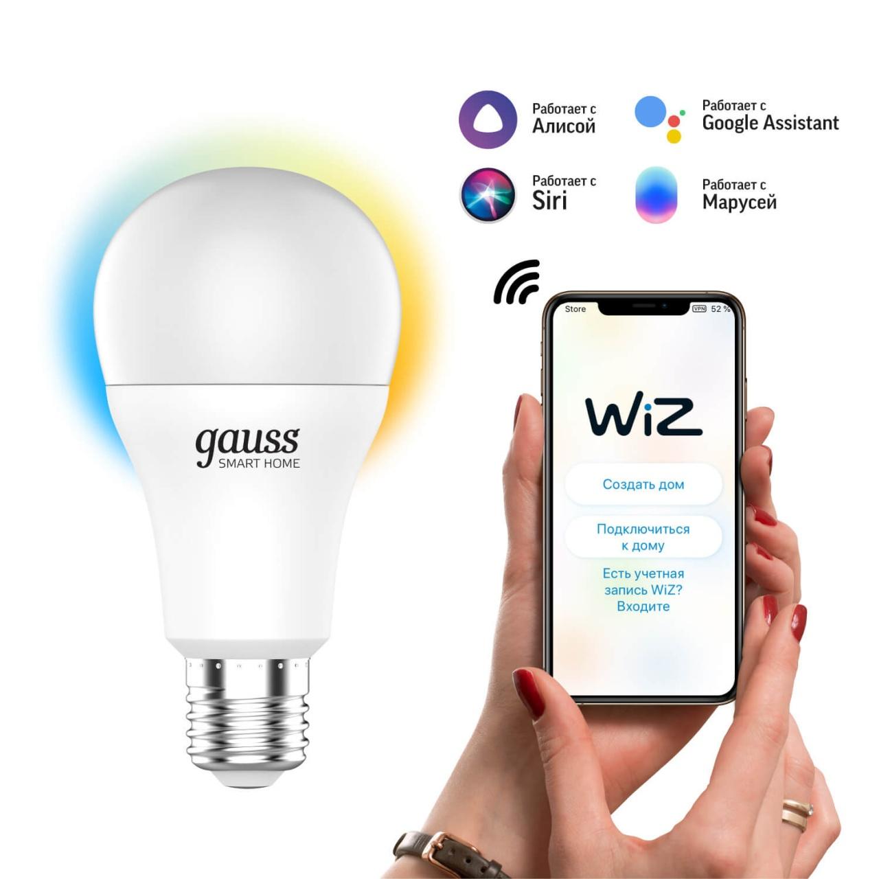 Лампочка Gauss 1130112 Умные лампы (Умный дом)