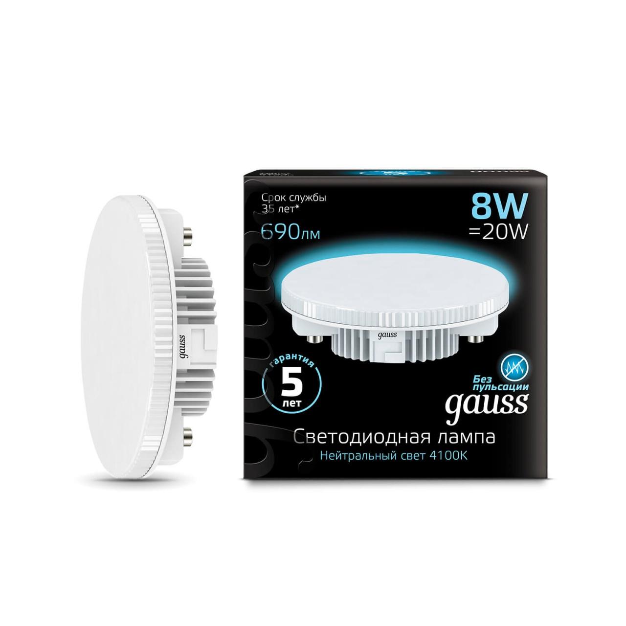 Лампочка Gauss 108008208 LED GX53 фото