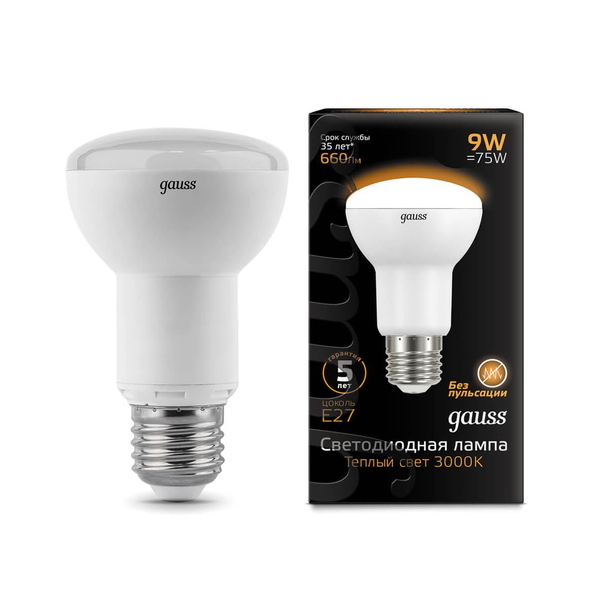 Лампочка Gauss 106002109 Зеркальная