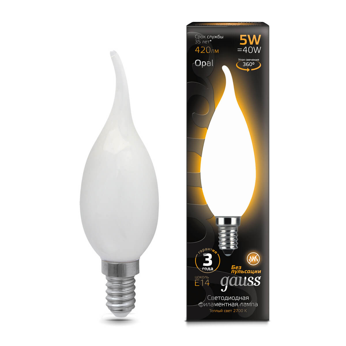 цена Лампочка Gauss 104201105 Filament Candle онлайн в 2017 году