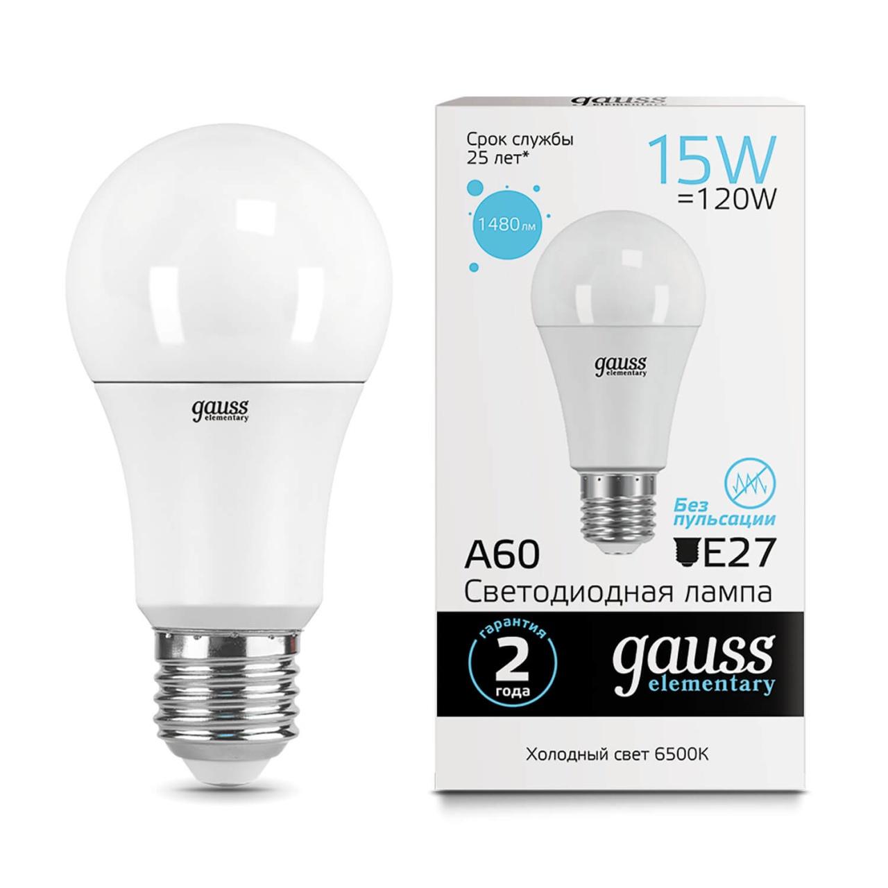 Лампочка Gauss 23235 Elementary шар световой globo weihnachtsengel 23235 0 67 м