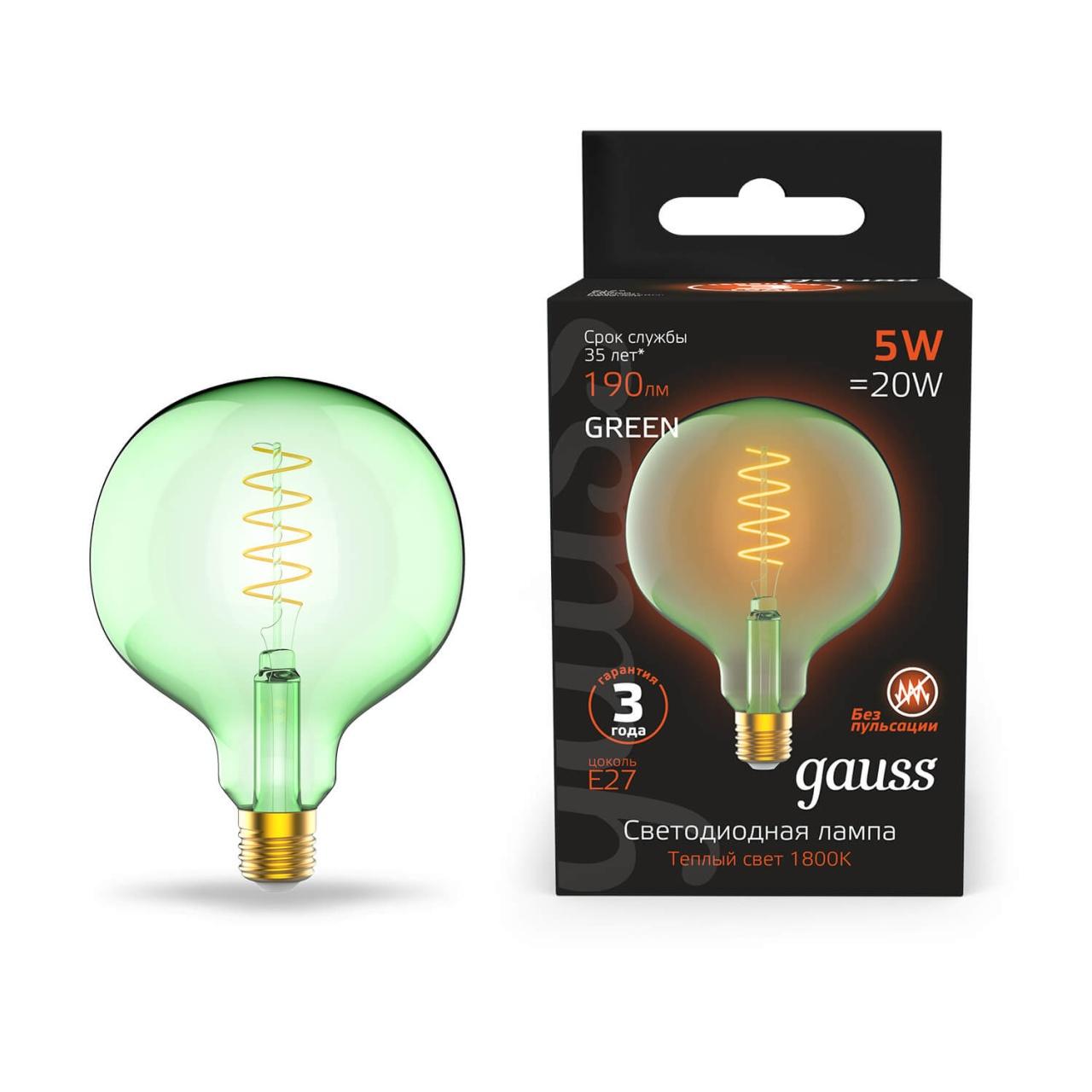 Лампочка Gauss 1012802105 Colored (Диммирование) лампочка gauss 1009802105 colored