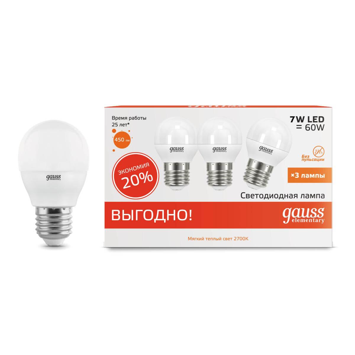 купить Лампа светодиодная Gauss E27 7W 2700K матовая 53217T онлайн