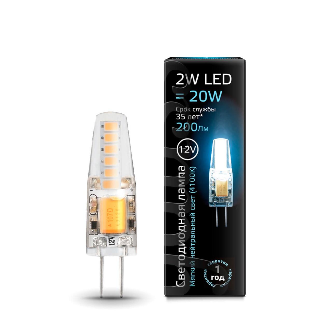 Лампа светодиодная Gauss G4 2W 4100K прозрачная 207707202 gauss лампа светодиодная gauss капсула прозрачная g4 3w 12v 4100k 207707203
