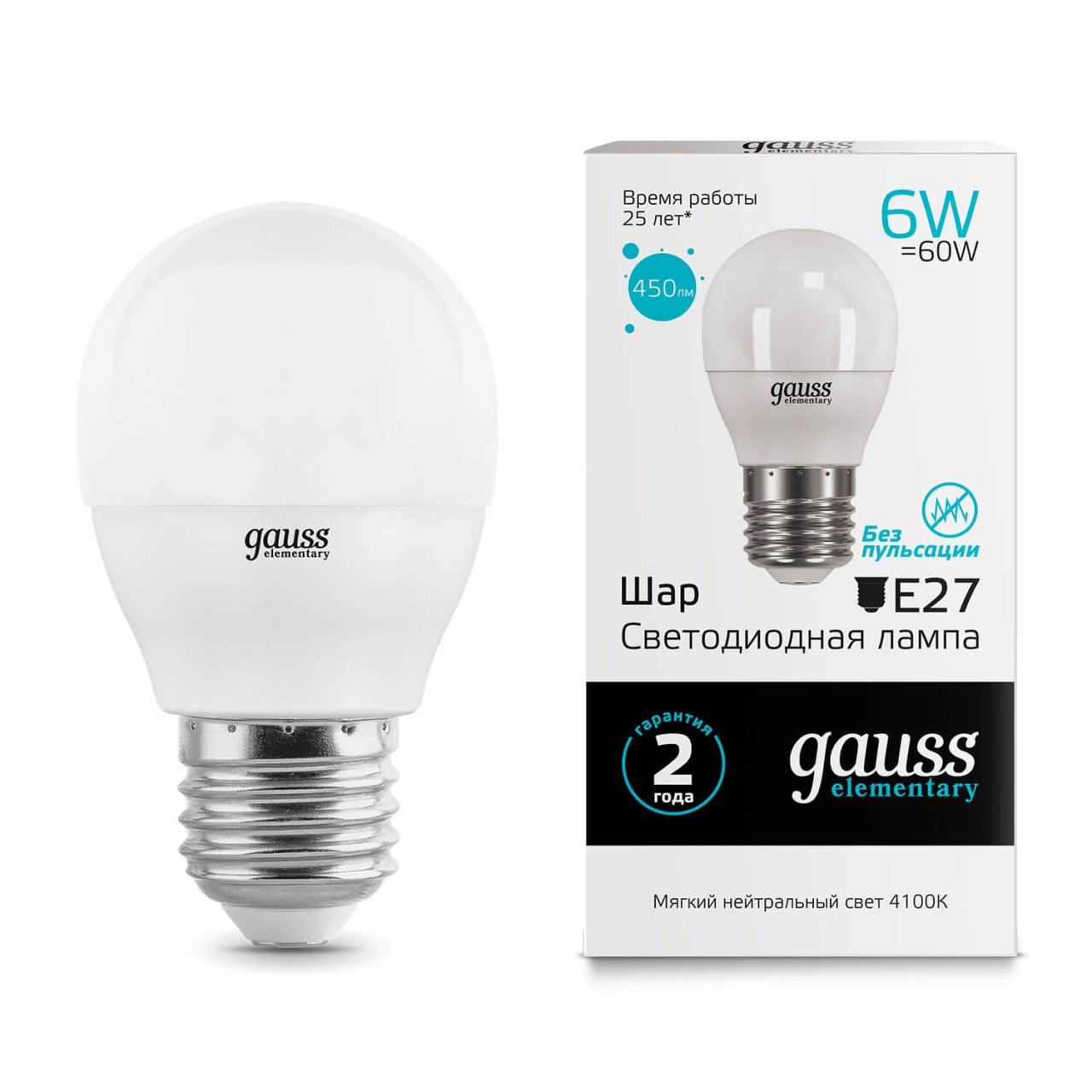 все цены на Лампа светодиодная Gauss E27 6W 4100K матовая 53226 онлайн