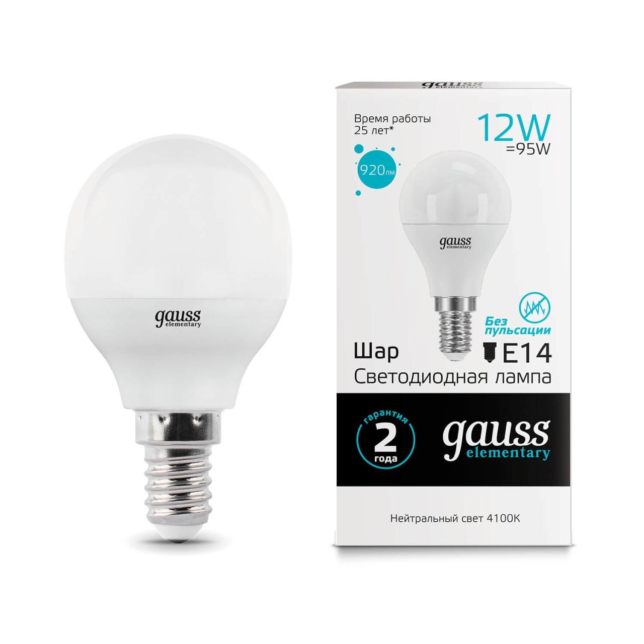 Лампа светодиодная Gauss E14 12W 4100K матовая 53122 лампа светодиодная gauss e14 8w 4100k матовая 34128