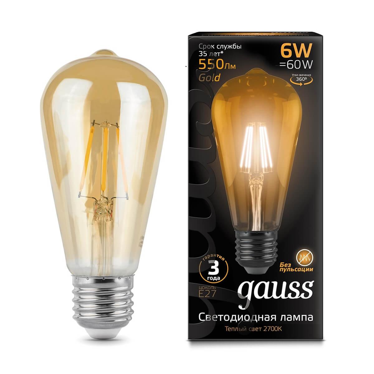 Лампочка Gauss 102802006 Filament ST64