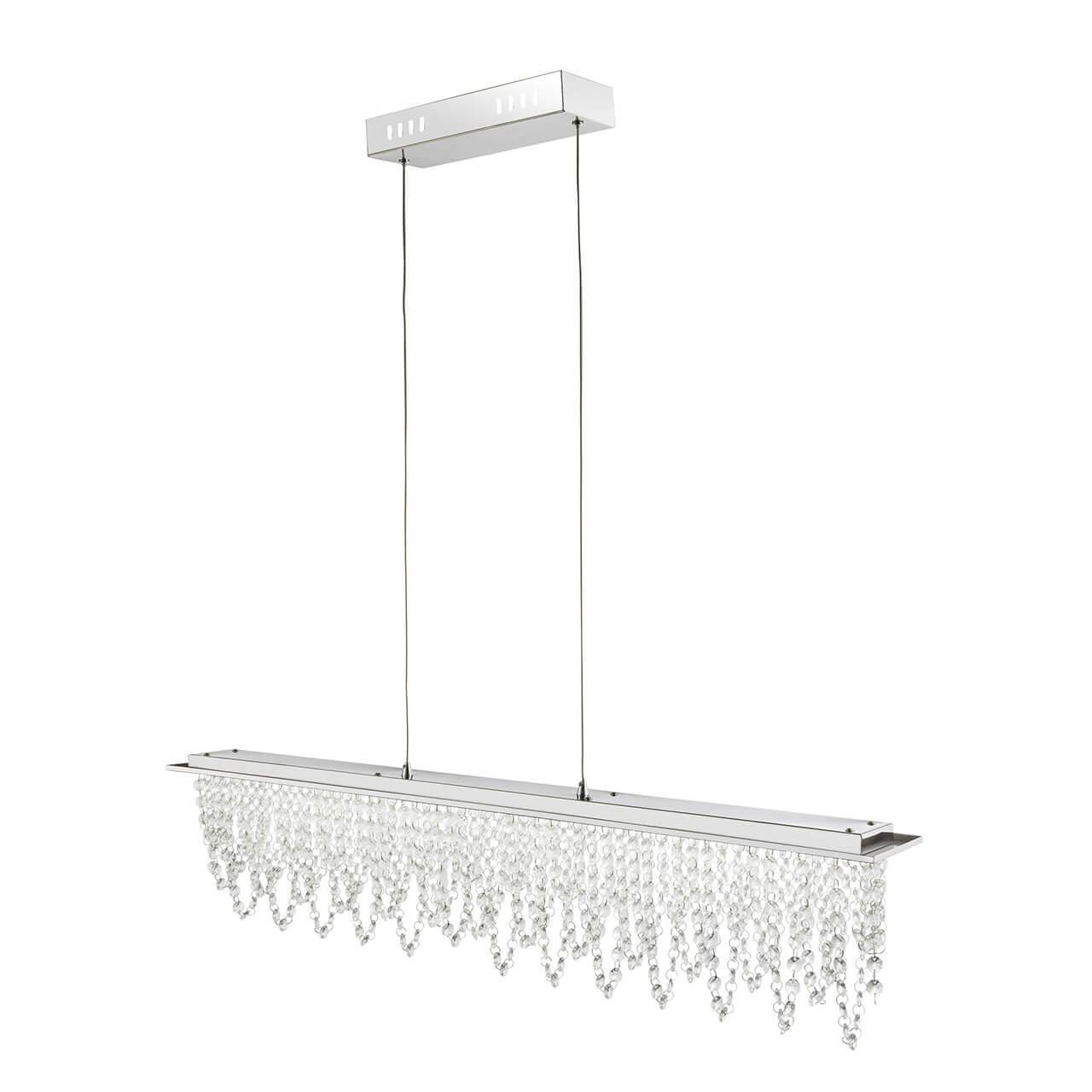 цена на Подвесной светодиодный светильник Globo Scala 68405-24H