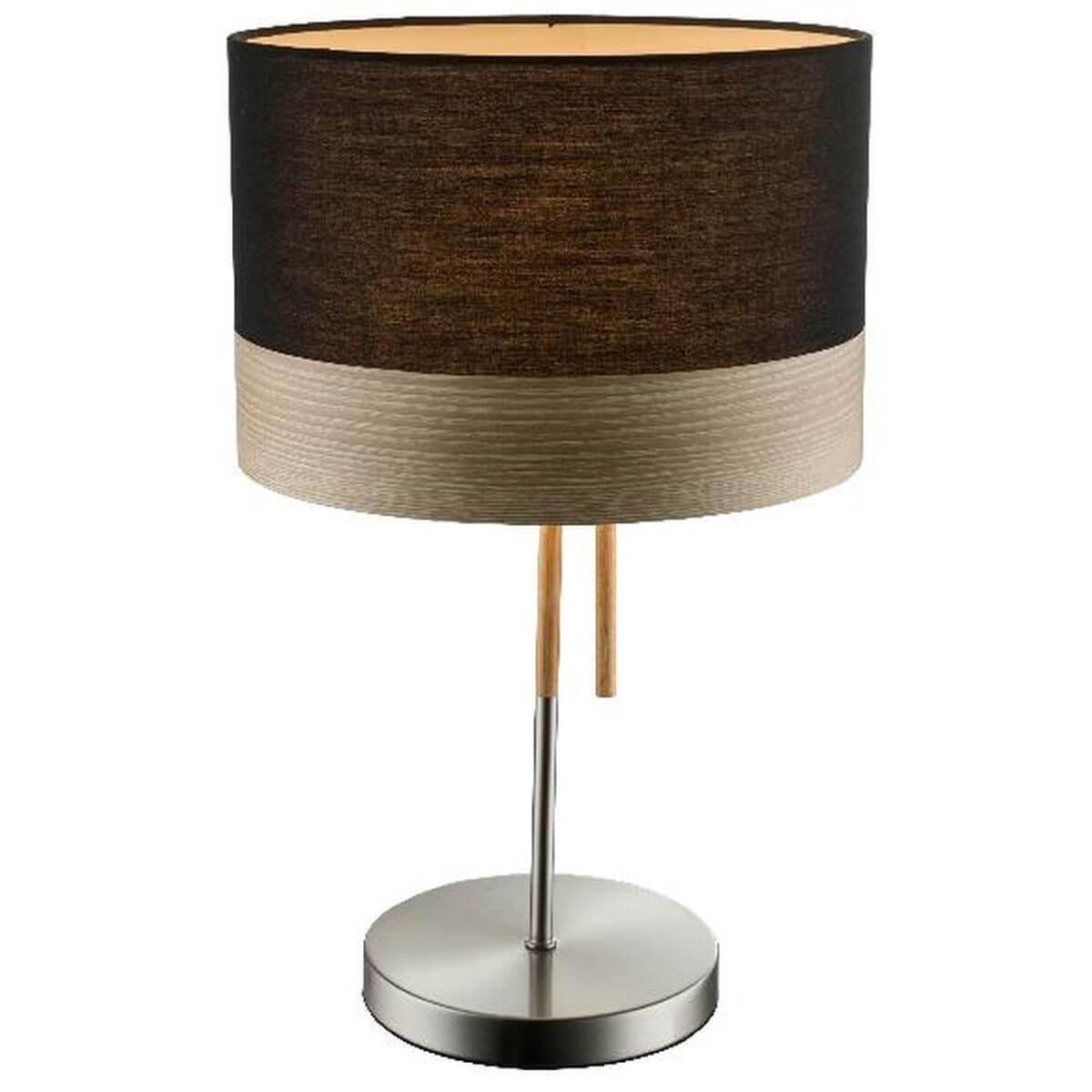 Настольная лампа Globo Chipsy 15222T1 цена и фото