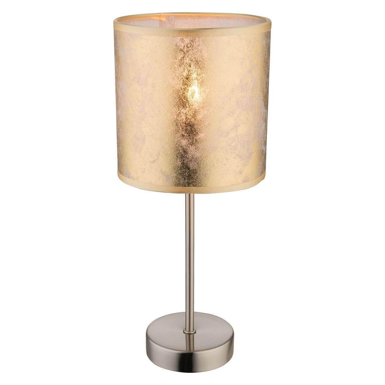 Настольная лампа Globo 15187T Amy