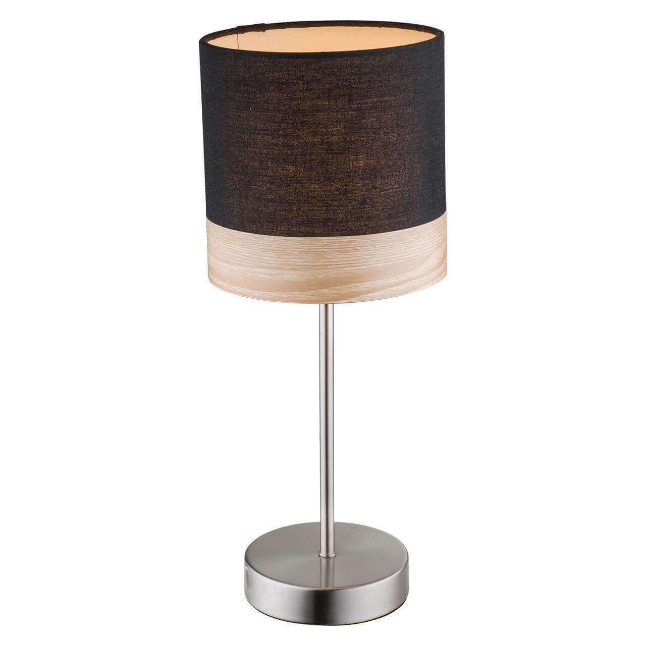 Настольная лампа Globo 15222T Chipsy