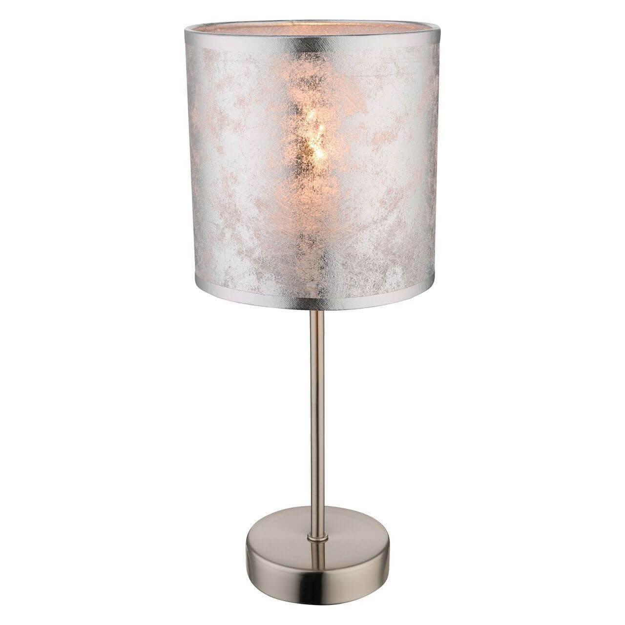 Настольная лампа Globo 15188T Amy I светильник globo amy i gb 15188d1