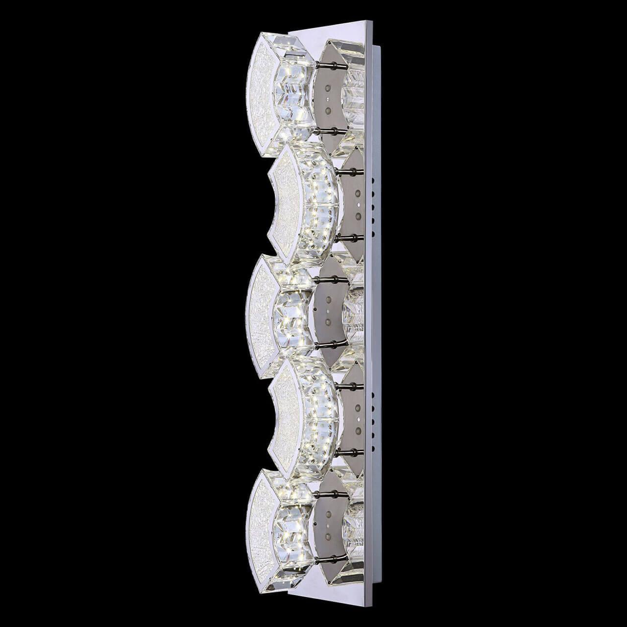 Настенный светильник Globo Silurus 49220-15W настенный светильник бра коллекция amoena 56444 3 хром globo глобо
