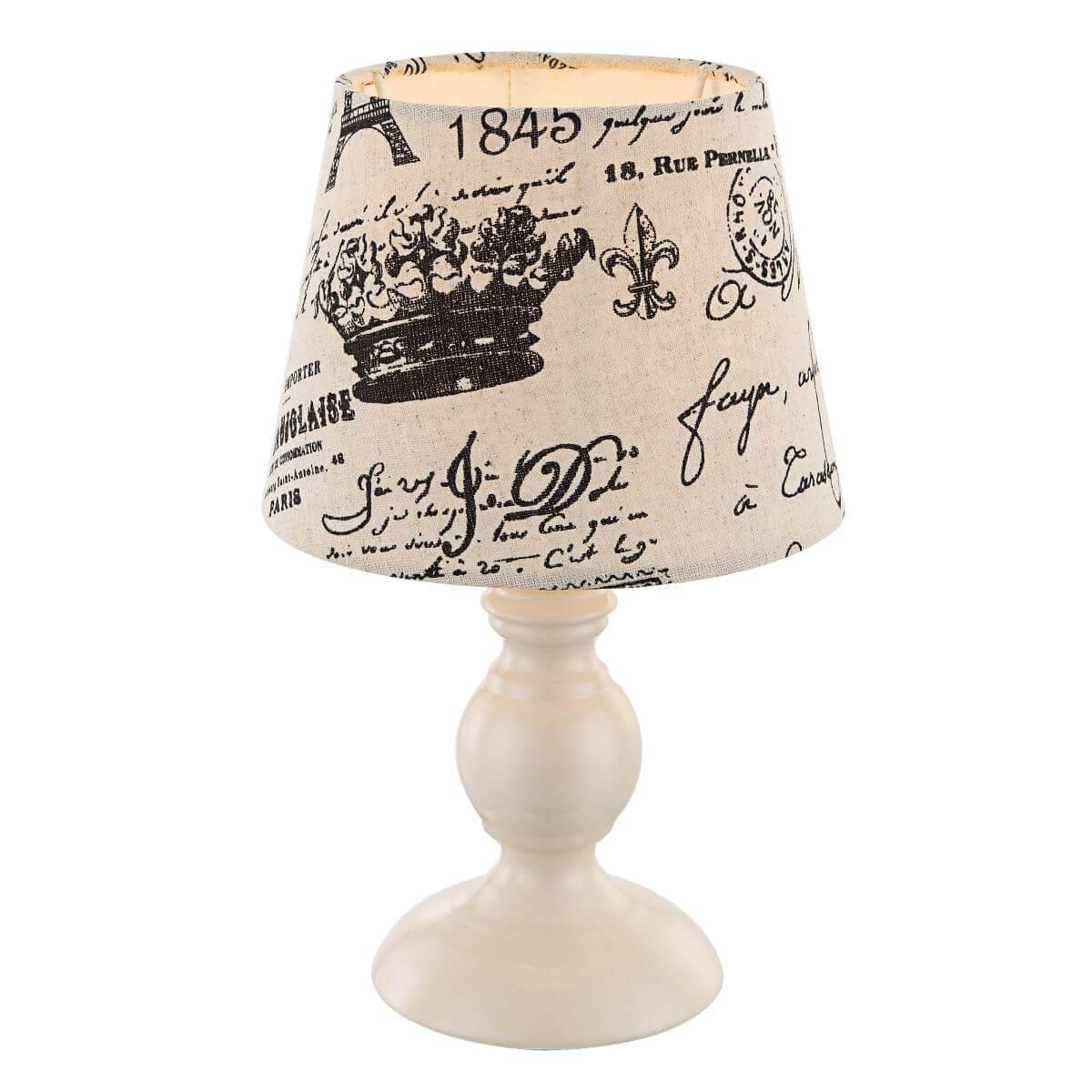 цена на Настольная лампа Globo Metalic 21692