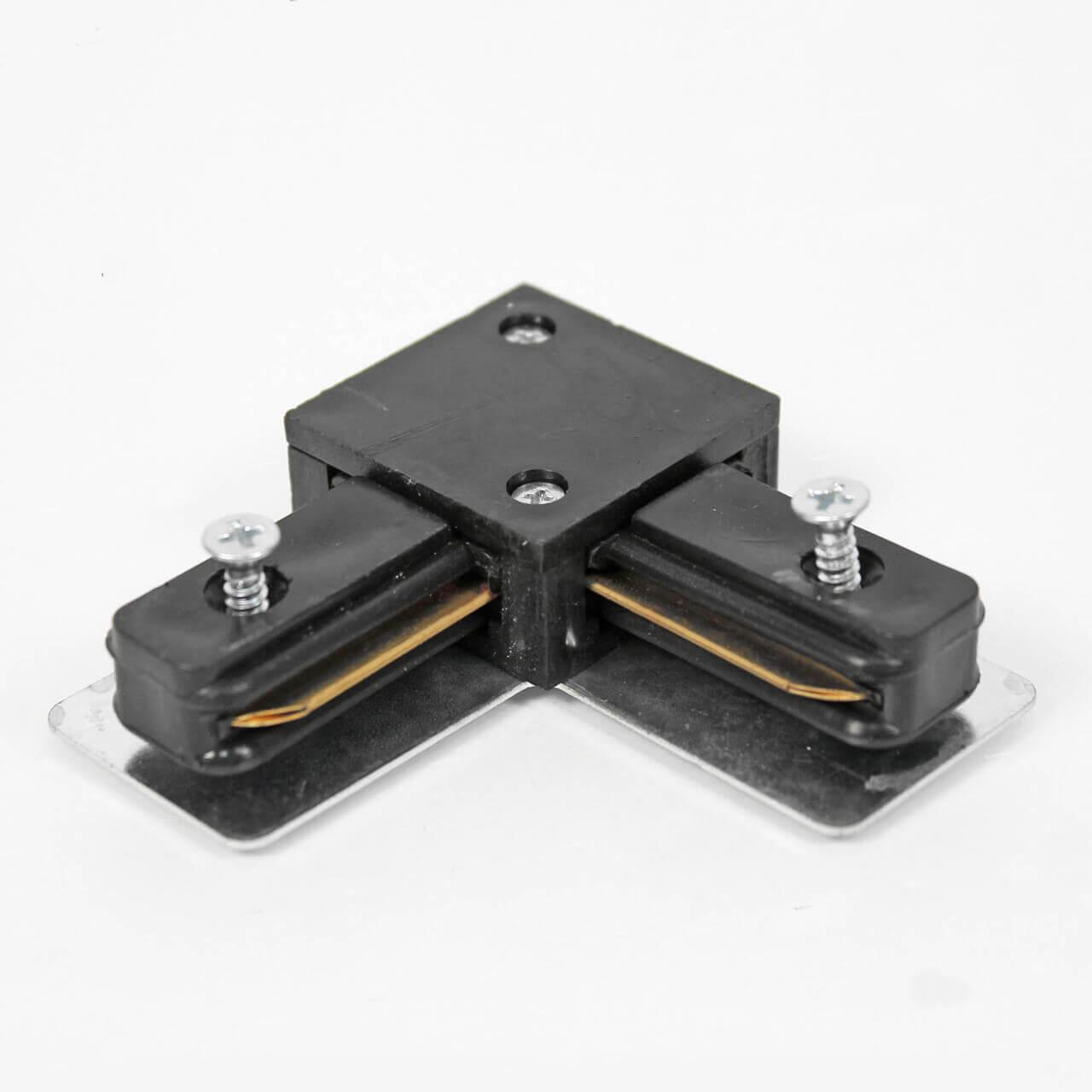 Коннектор для шинопровода Horoz черный 096-002-0002