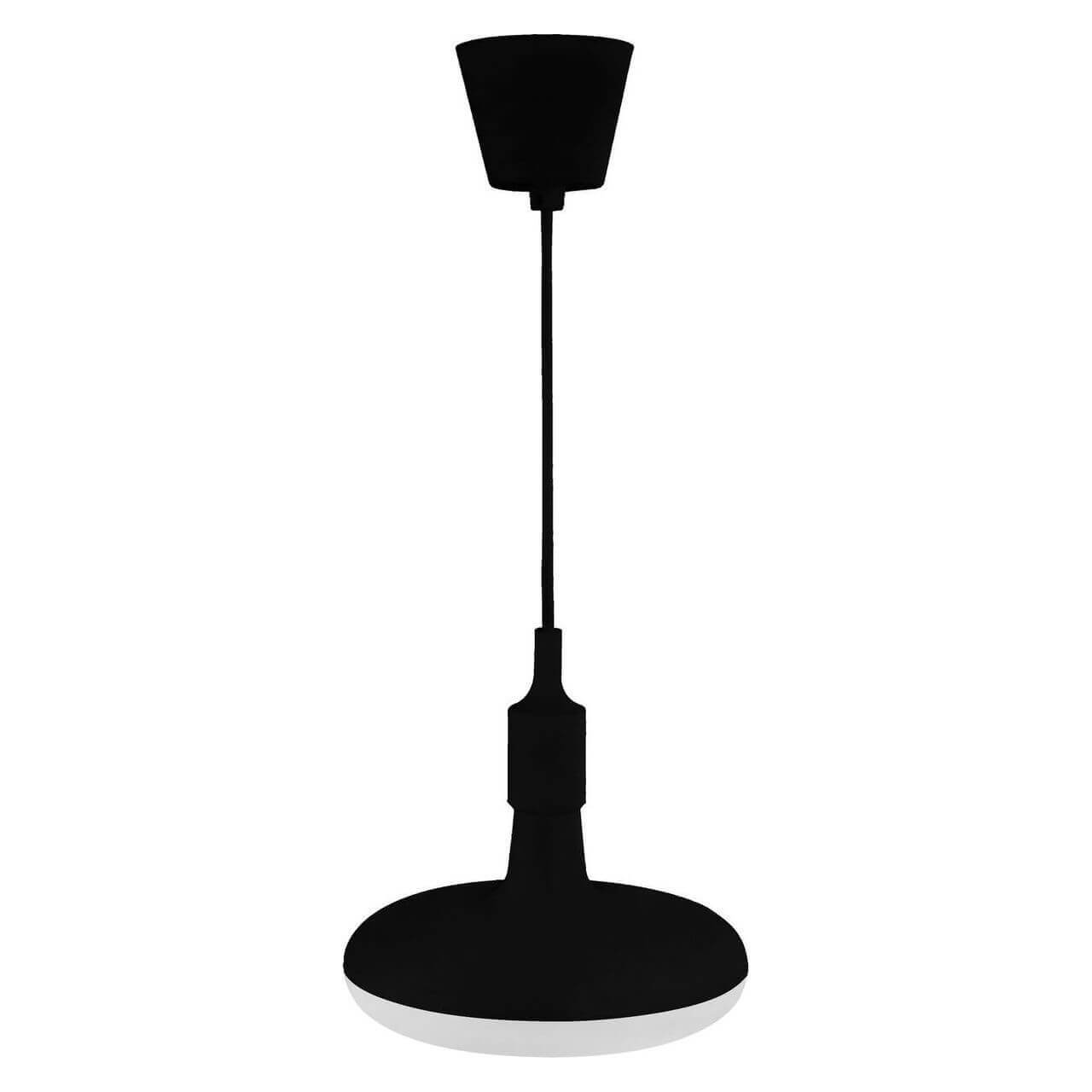 Подвесной светодиодный светильник Horoz Sembol черный 020-006-0012 подвесной светильник sembol hrz00002171