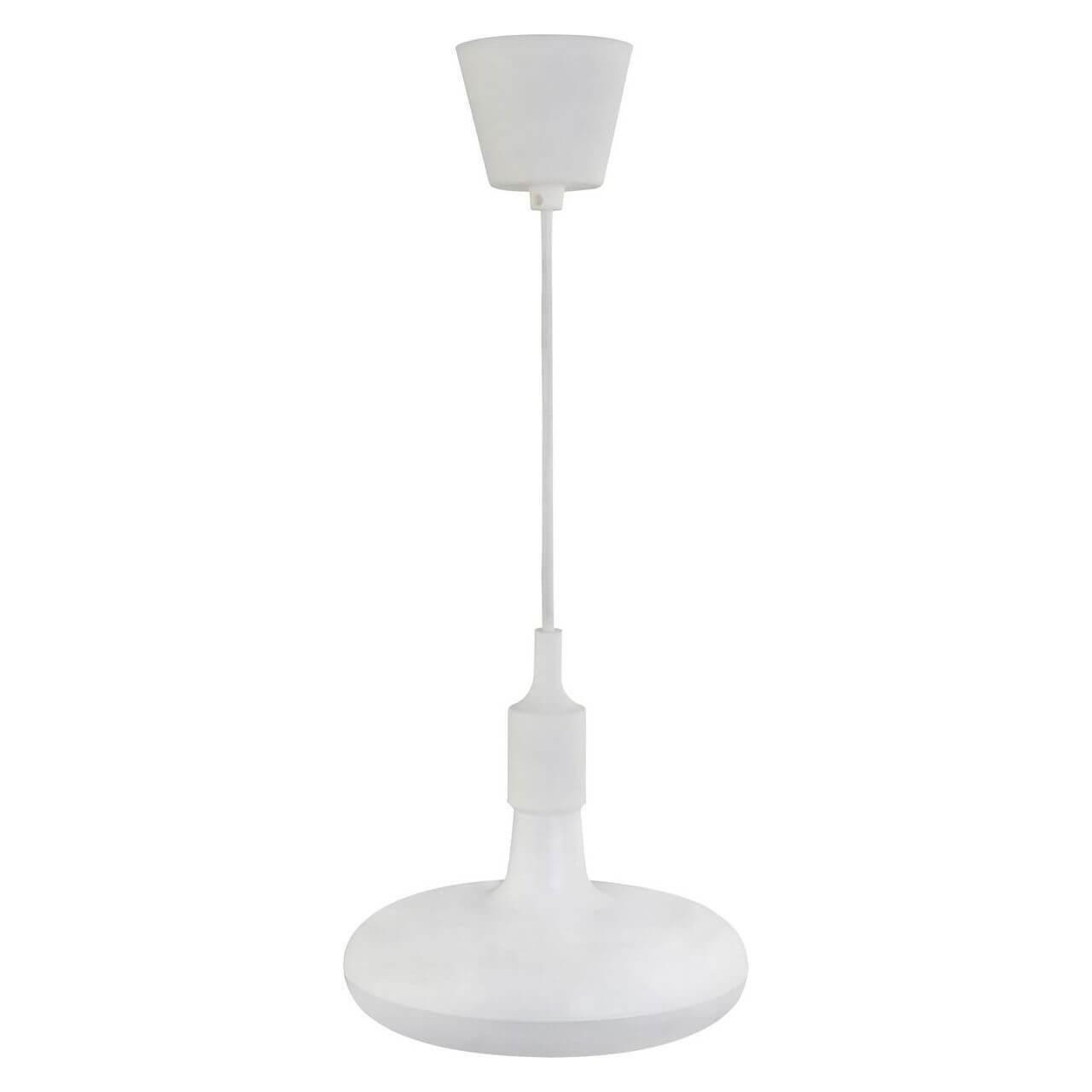 Подвесной светодиодный светильник Horoz Sembol белый 020-006-0012 подвесной светильник sembol hrz00002171
