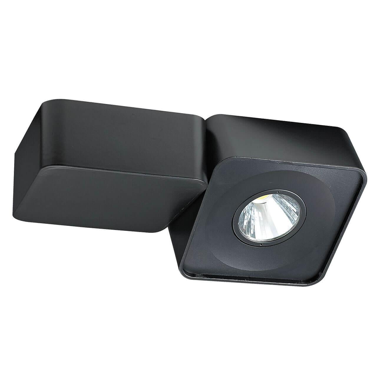 Светильник Horoz 018-004-0023 Torino