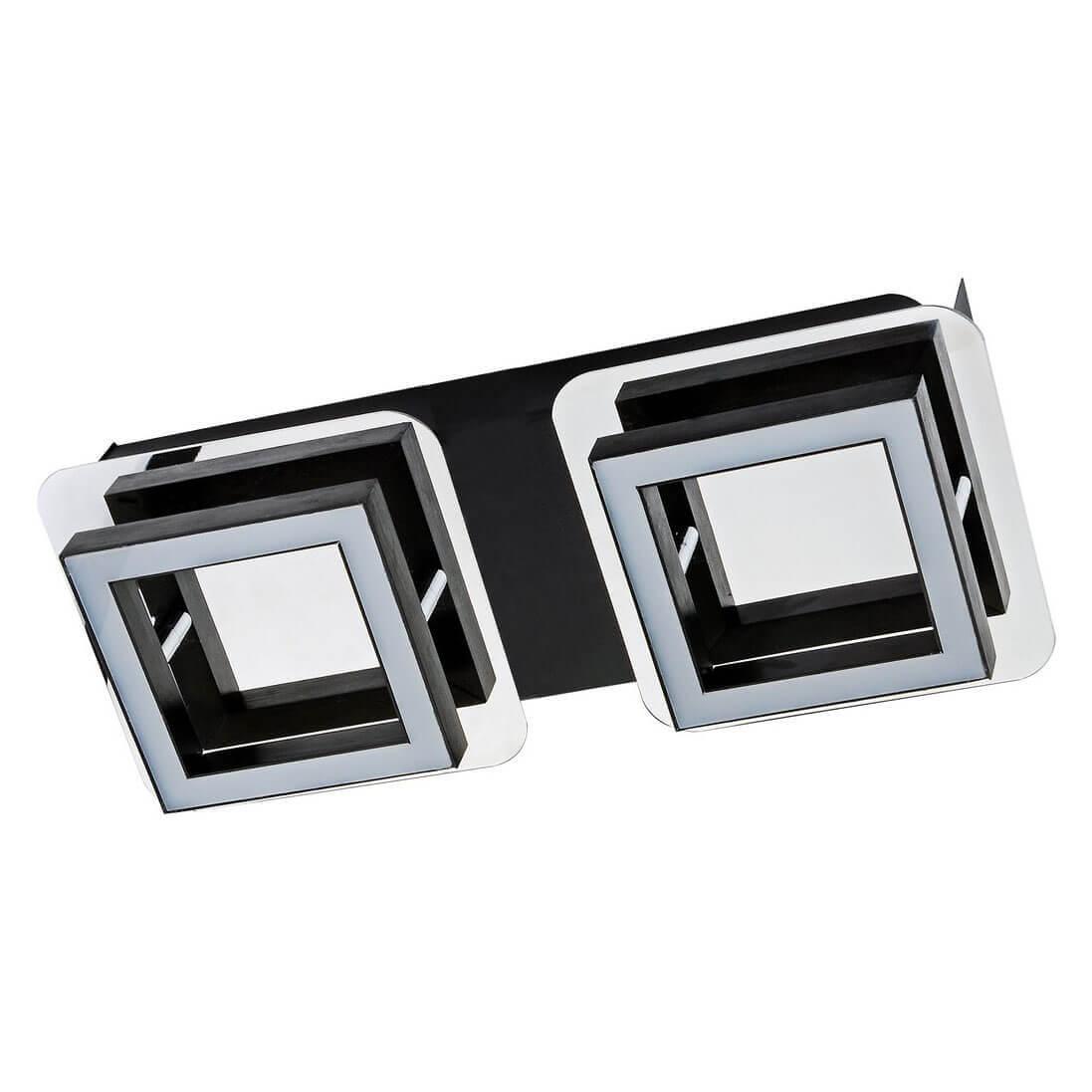 цена на Светильник Horoz 036-007-0002 Likya