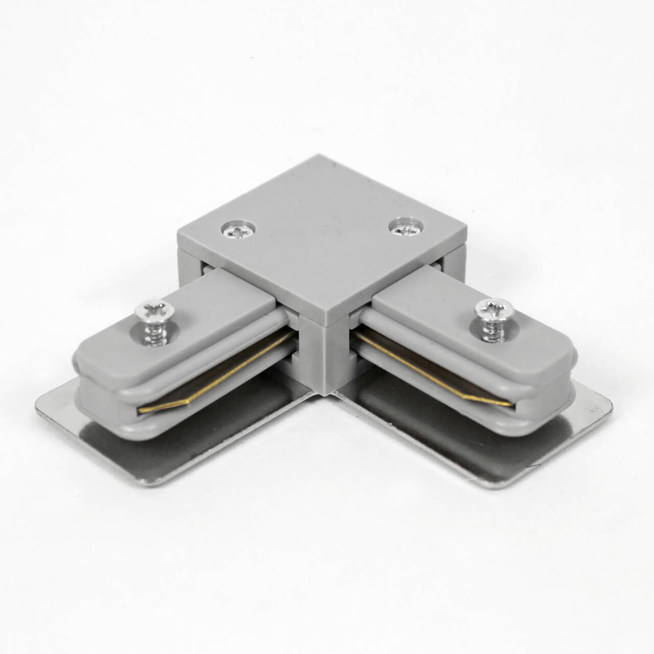 цена на Коннектор для шинопровода Horoz серый 096-002-0002