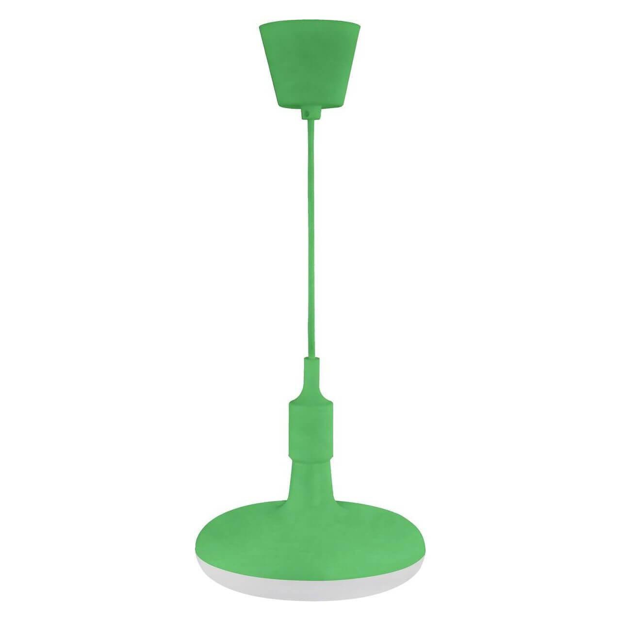 Подвесной светодиодный светильник Horoz Sembol зеленый 020-006-0012 подвесной светильник sembol hrz00002171