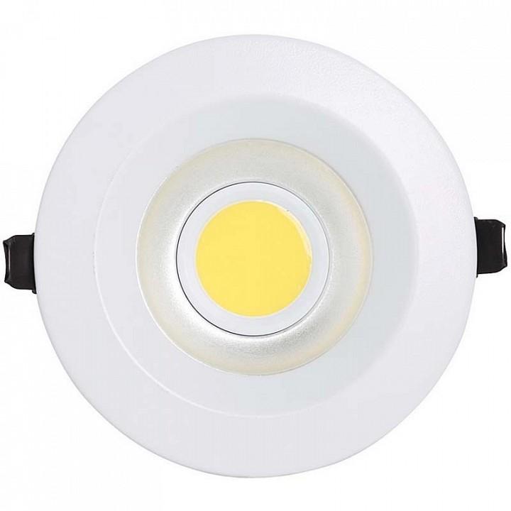 Светильник Horoz 016-019-0020 016-019