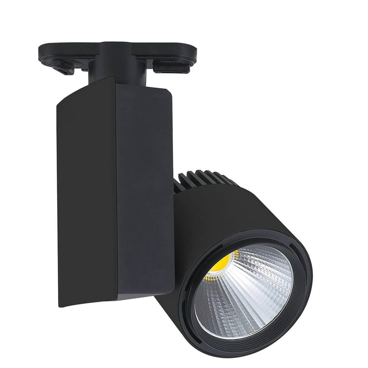 Светильник Horoz 018-005-0023 018-005