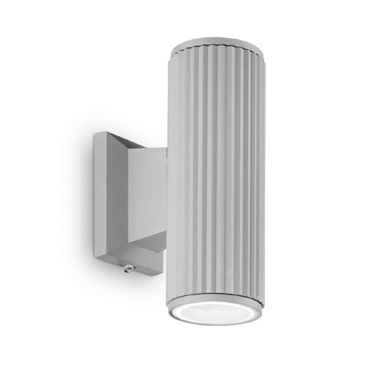 лучшая цена Уличный настенный светильник Ideal Lux Base AP2 Grigio