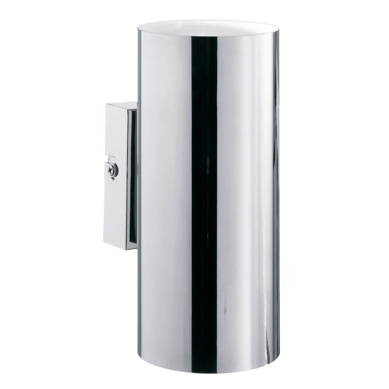 Настенный светильник Ideal Lux Hot AP2 Cromo все цены