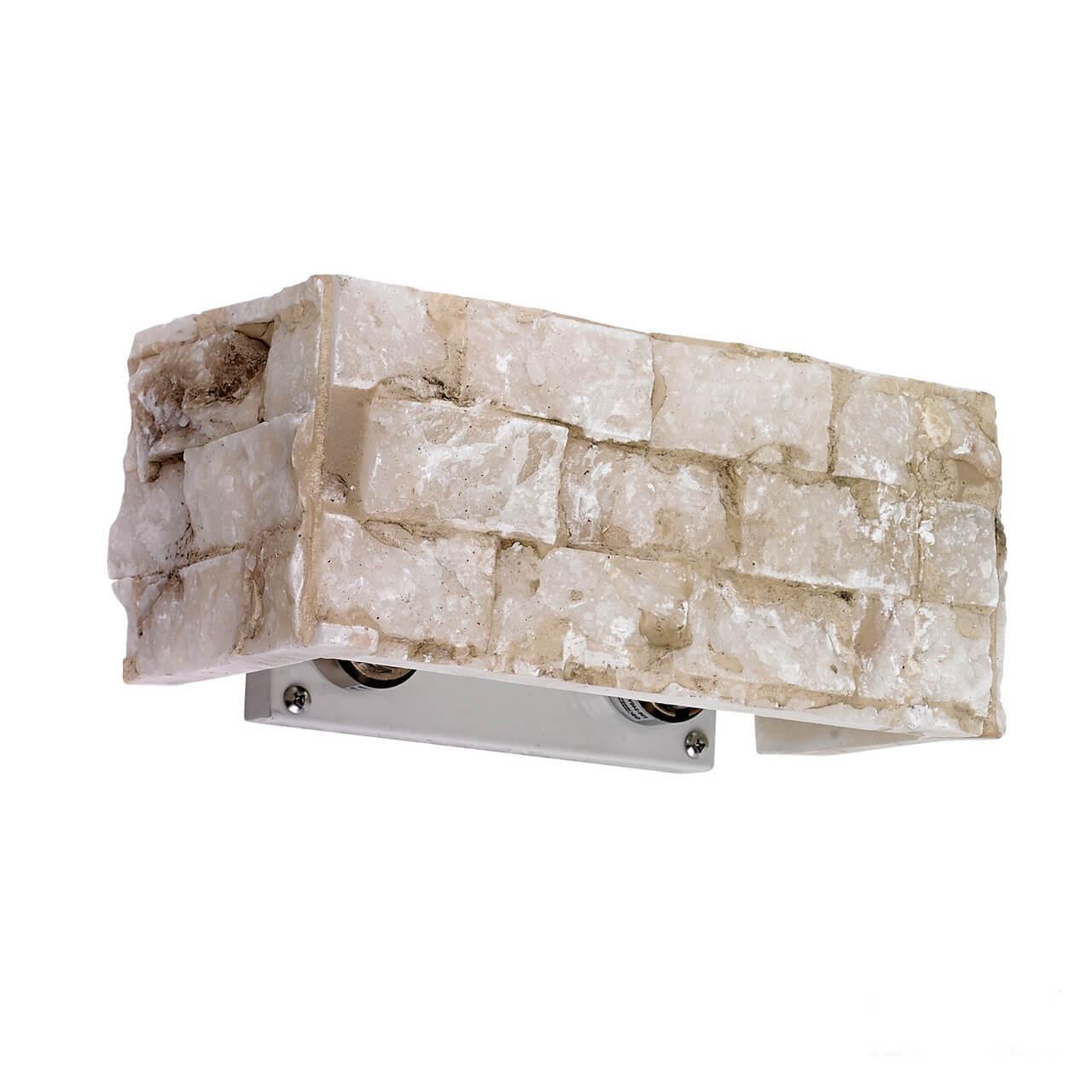 цена на Светильник Ideal Lux Carrara AP2 Carrara
