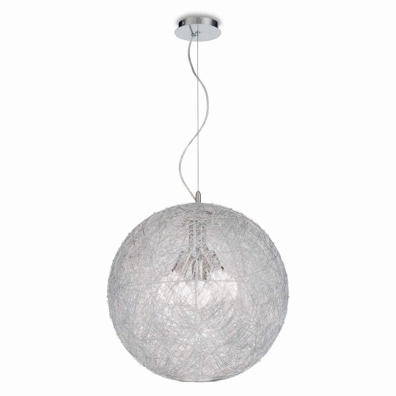 купить Подвесной светильник Ideal Lux Emis SP3 D50 дешево