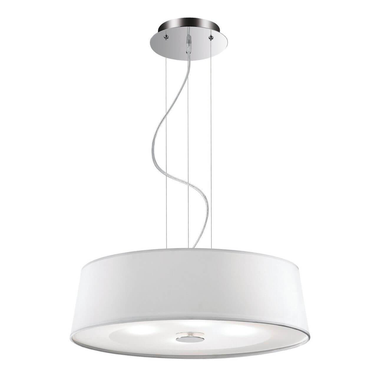 Подвесной светильник Ideal Lux Hilton SP4 Round Bianco цена