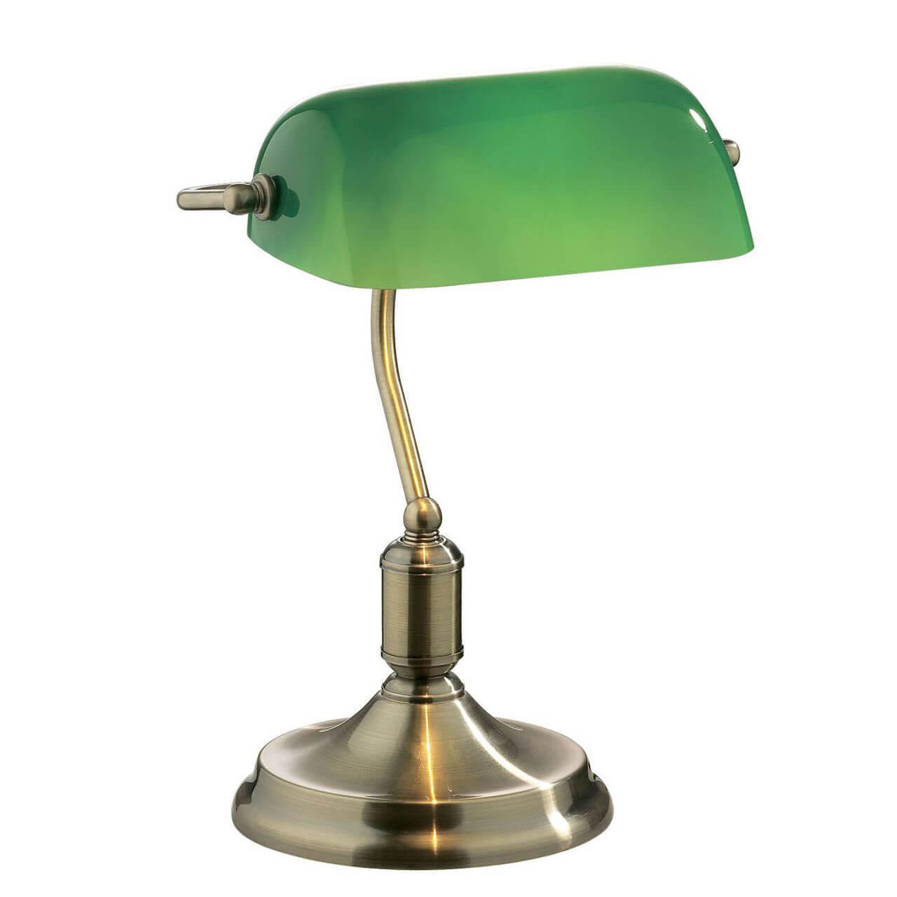 Настольная лампа Ideal Lux Lawyer TL1 Brunito недорого