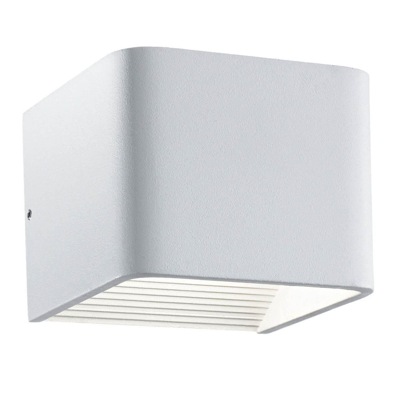 Светильник Ideal Lux Click Ap D10 Bianco
