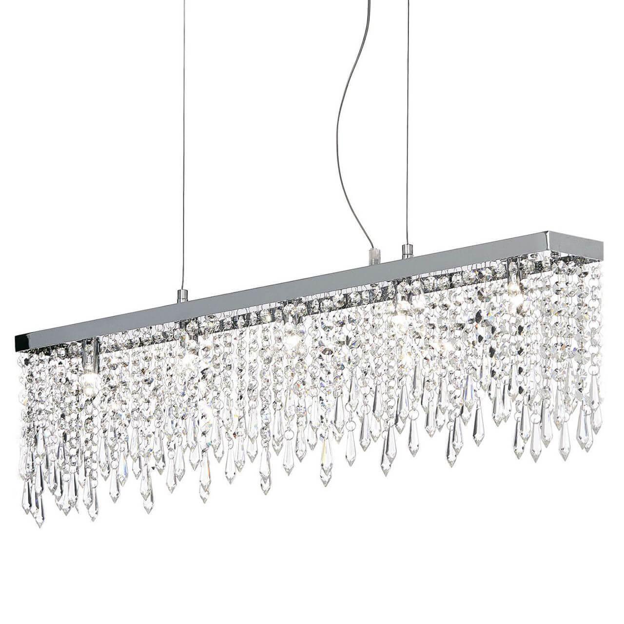 цены Подвесной светильник Ideal Lux Giada Clear SP5