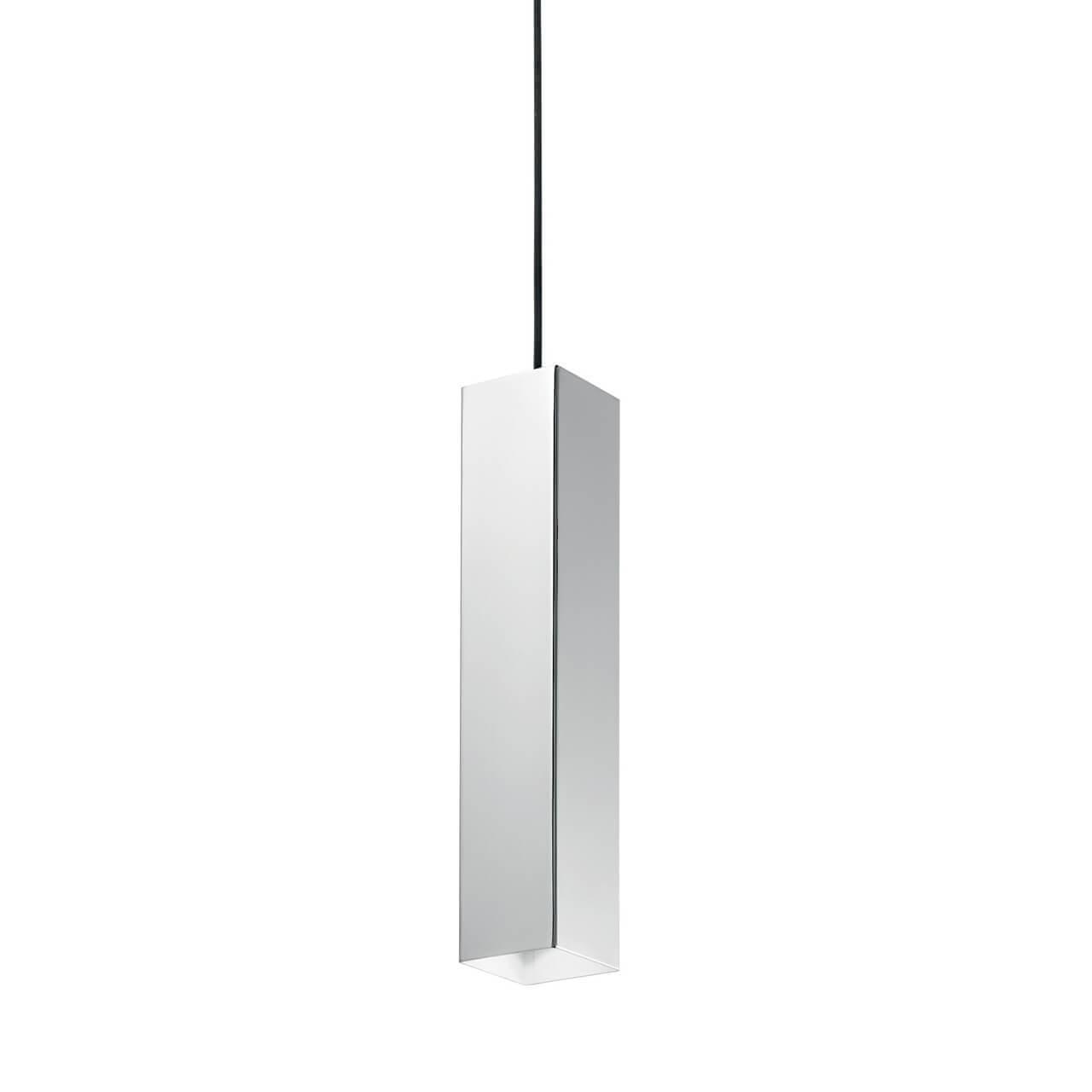 Светильник Ideal Lux Sky SP1 Cromo