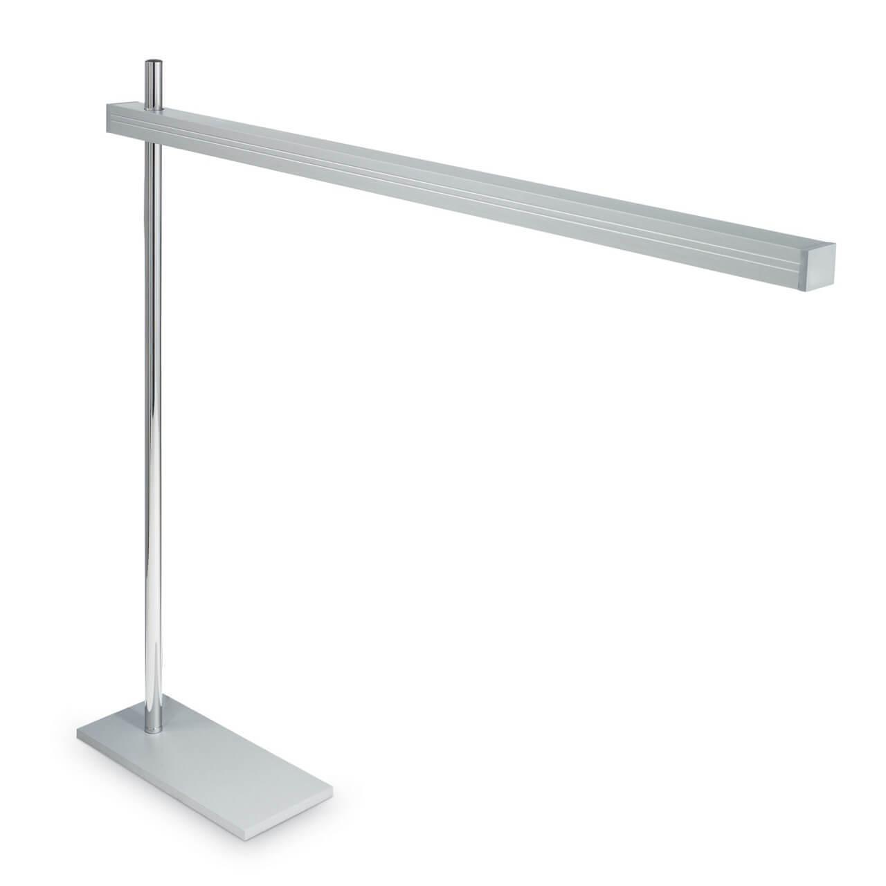 цены Настольная лампа Ideal Lux Gru Tl Alluminio Gru Alluminio