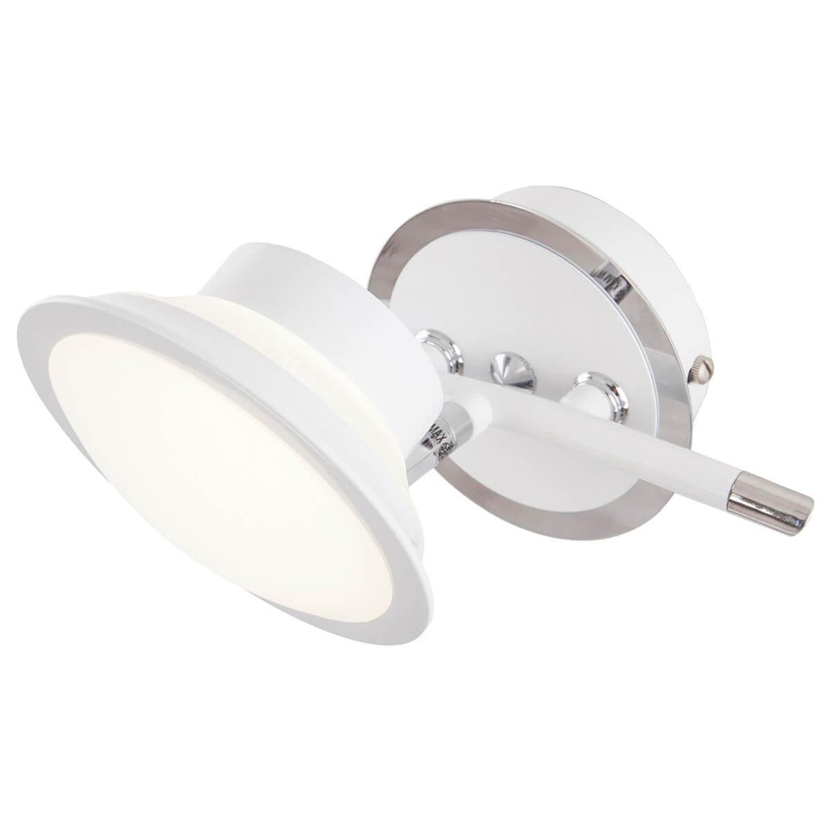 Светодиодный спот IDLamp Simonta 104/1A-LEDWhite