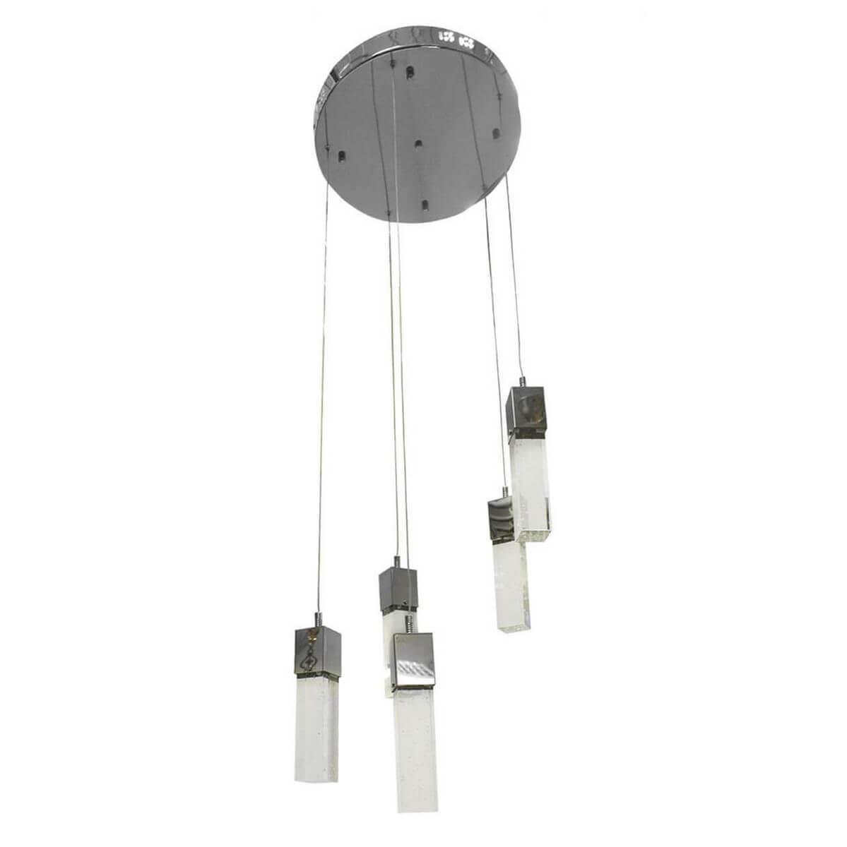 Люстра Kink Light 08510-5A(4000К) Аква люстра kink light 08510 5a 4000к аква