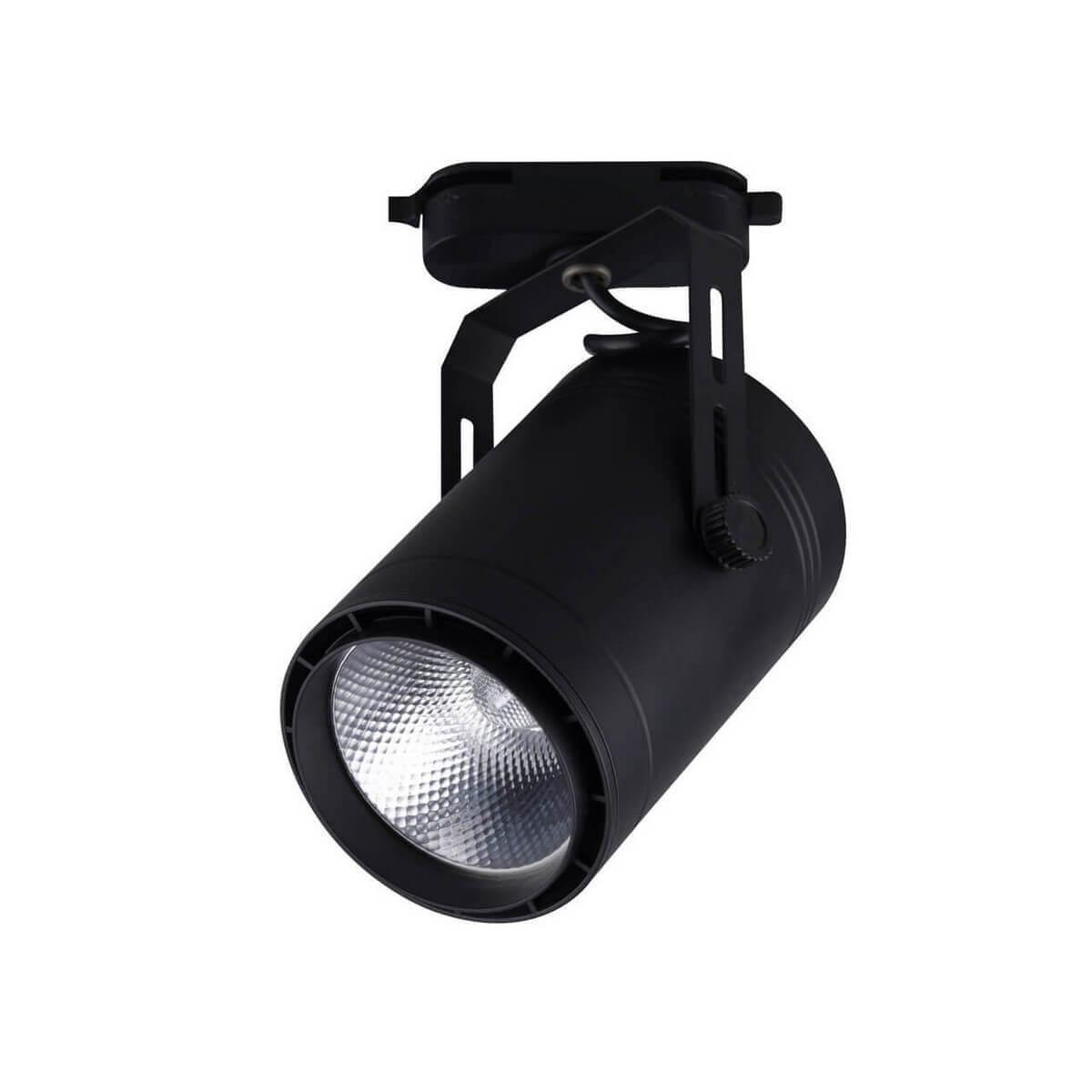 Трековый светодиодный светильник Kink Light Треки 6483-1,19 трековый светодиодный светильник kink light треки 6483 1 01