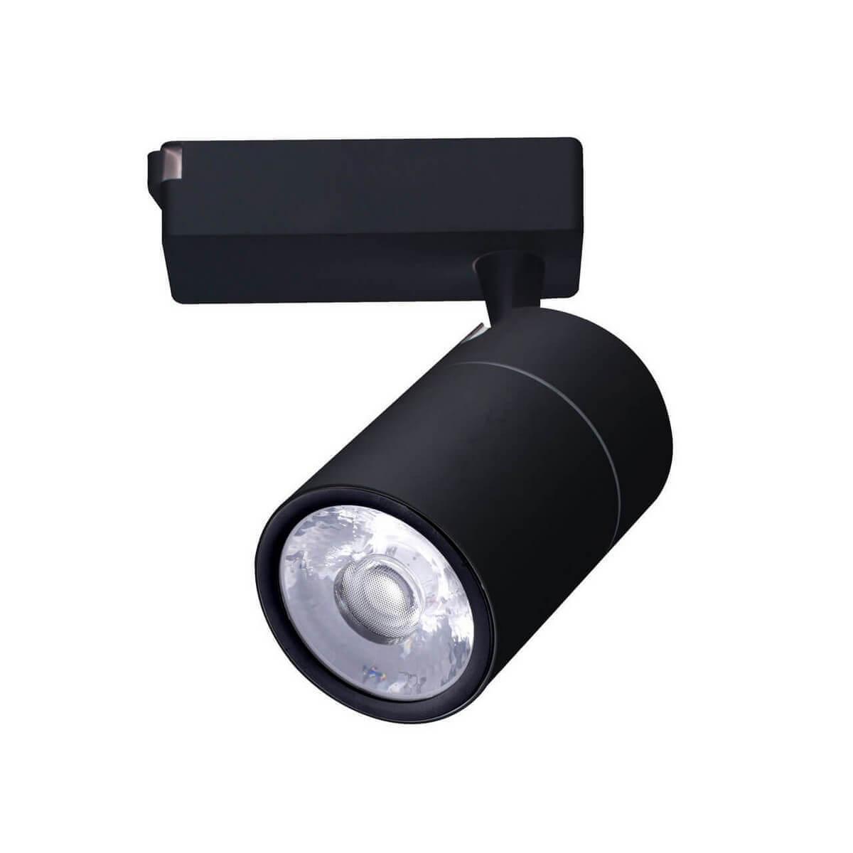 Трековый светодиодный светильник Kink Light Треки 6485,19 трековый светодиодный светильник kink light треки 6483 1 01