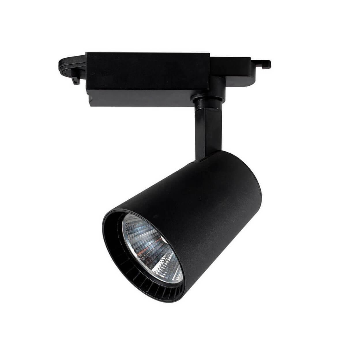 Трековый светодиодный светильник Kink Light Треки 6484-2,19 трековый светодиодный светильник kink light треки 6483 1 01