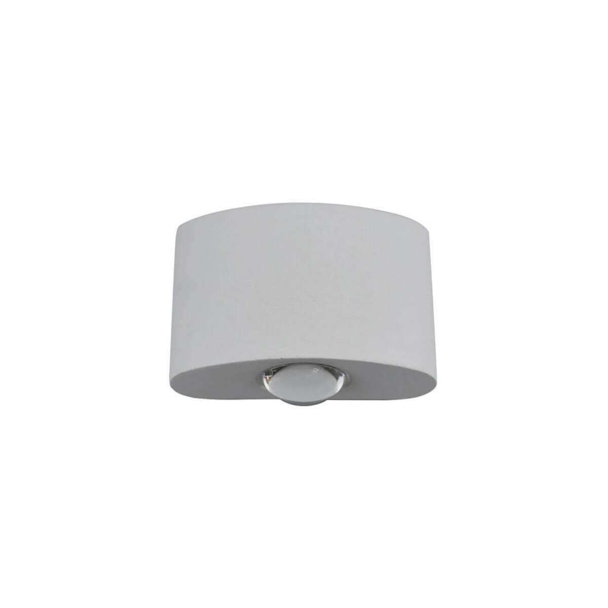 Светильник Kink Light 08571,01 Ореон