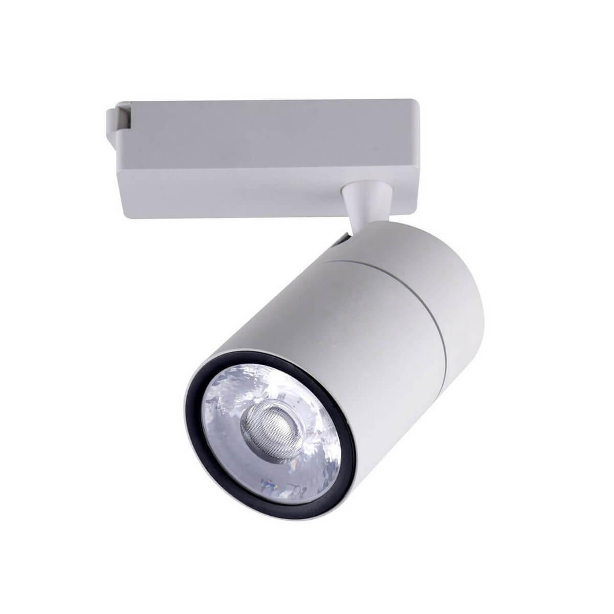 Трековый светодиодный светильник Kink Light Треки 6485,01 трековый светодиодный светильник kink light треки 6483 1 01
