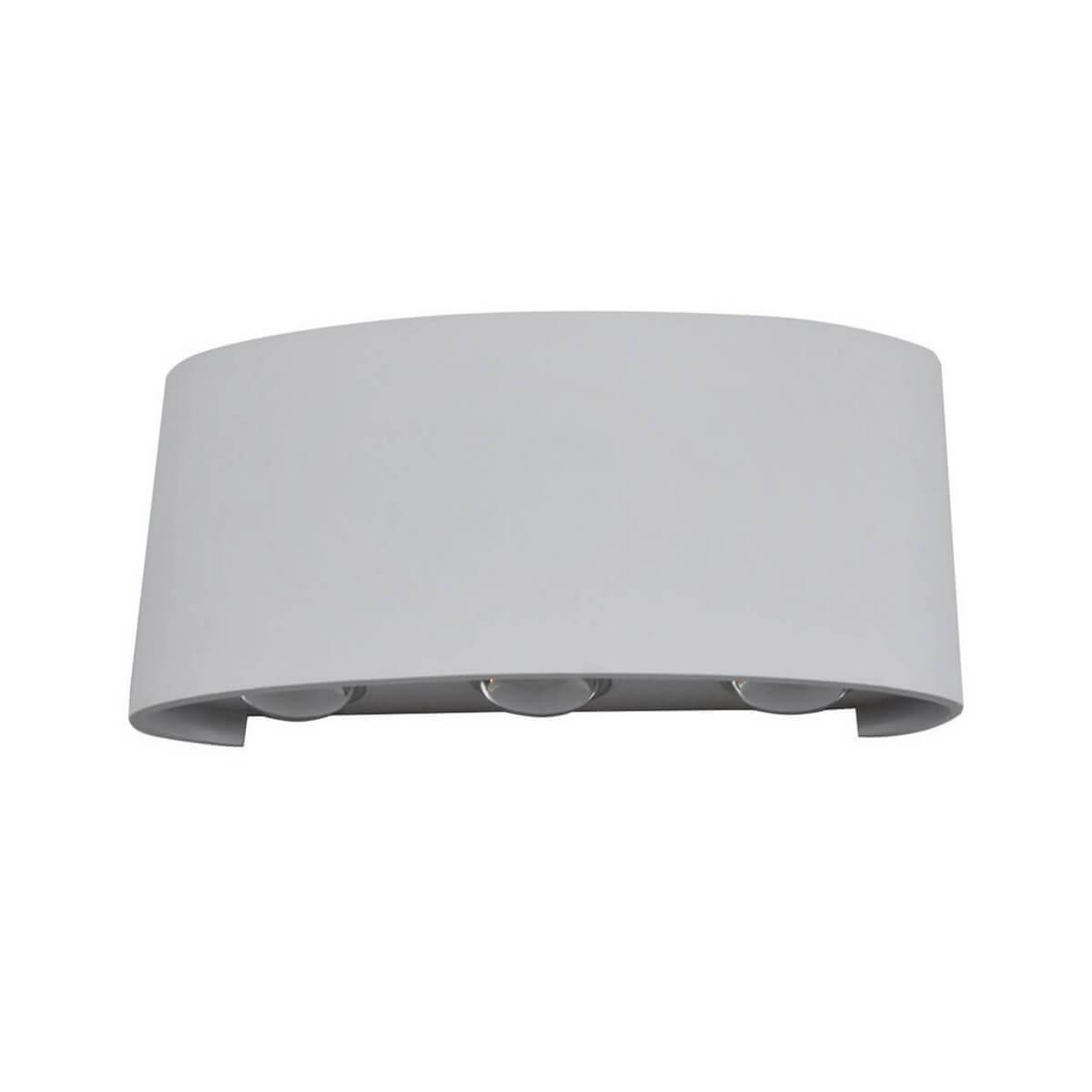Уличный настенный светодиодный светильник Kink Light Элеон 08572,RGB