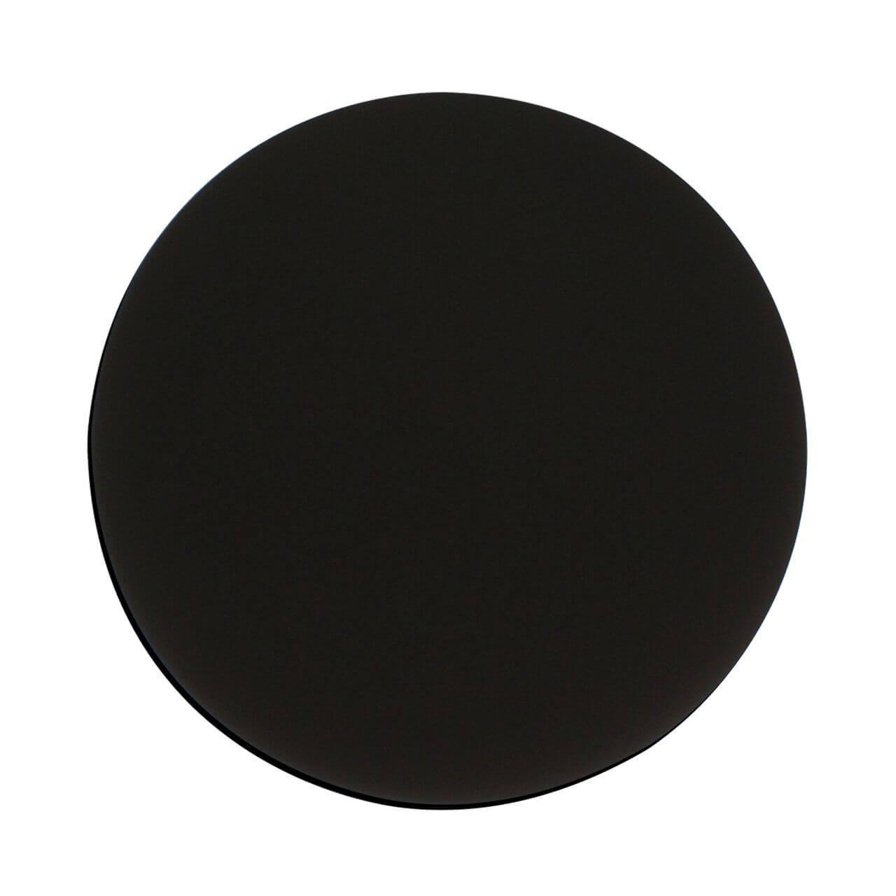 Светильник Kink Light 2200,19 Затмение