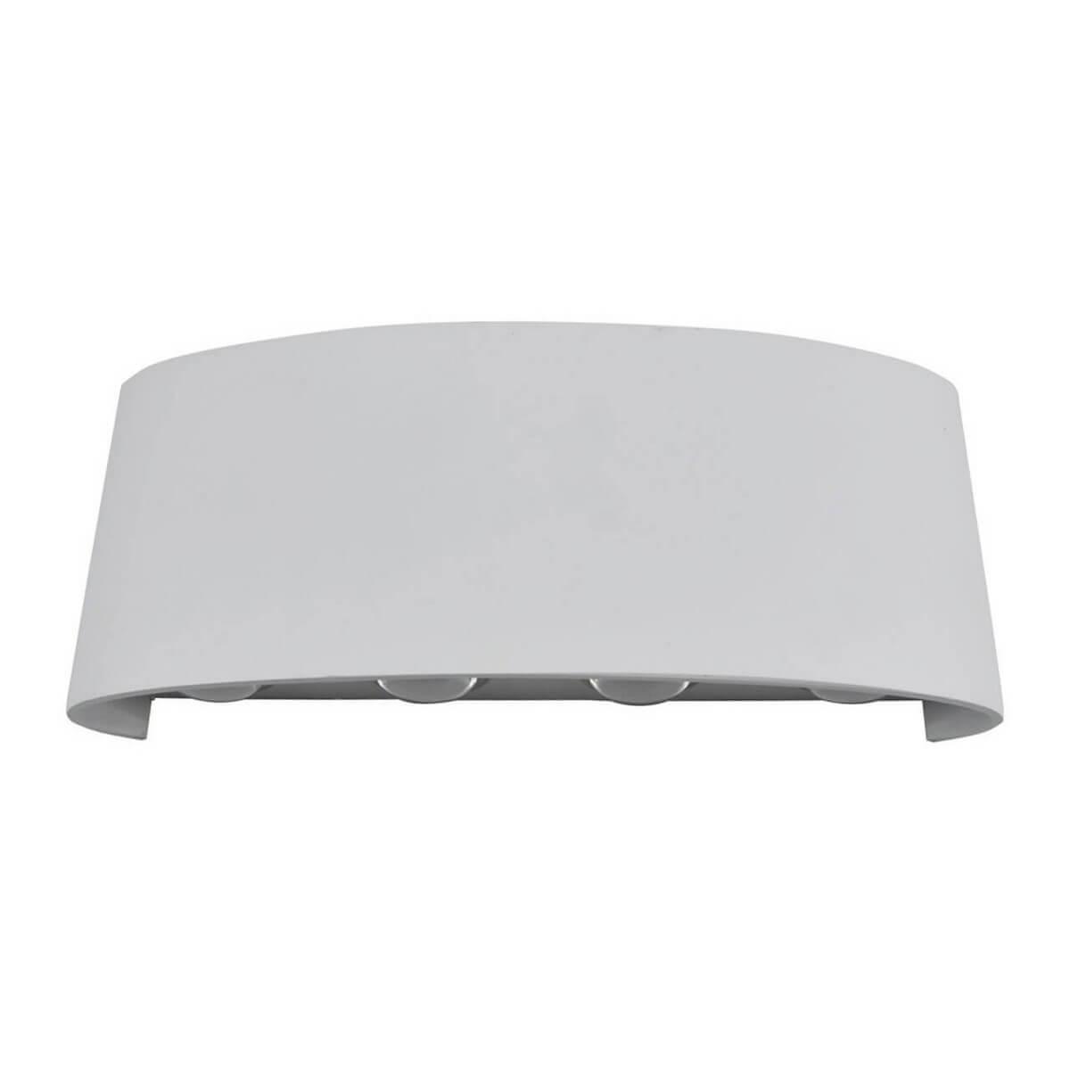 Уличный настенный светодиодный светильник Kink Light Элеон 08573,RGB