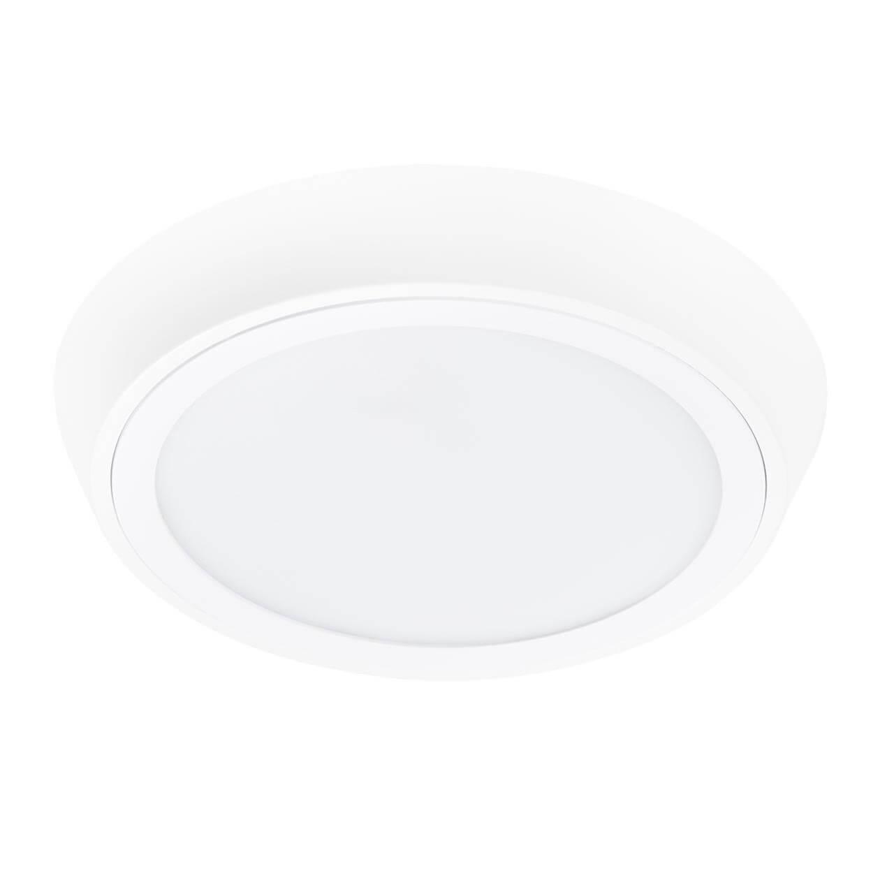 Светильник Lightstar 216904 Urbano